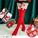 女孩聖誕卡通系列圖案短襪 中筒襪 聖誕襪