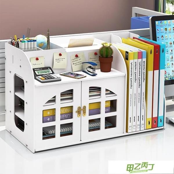 文件架 辦公用品桌面收納盒文件夾置物架學生抽屜式多層雜物整理架室神器【快速出貨】