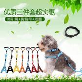 狗狗牽引繩 狗鏈子遛狗繩子狗項圈小型中型大型犬寵物用品 QG1625『樂愛居家館』