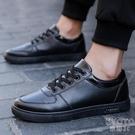 全黑色工作鞋廚房防滑上班鞋防水男士休閒皮鞋透氣小黑鞋廚師 【快速出貨】