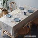 桌巾 桌布防水防油防燙免洗餐桌布長方形台布茶幾布桌墊ins網紅PVC北歐 優樂美