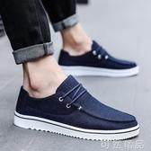 休閒鞋春季男士帆布鞋透氣布鞋韓版休閒鞋低筒板鞋運動布鞋新款男潮鞋子 雙十二全館免運