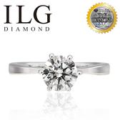 【ILG鑽】Briefness 六爪單鑽 1.25克拉戒指-頂級美國ILG鑽飾,媲美真鑽亮度的鑽飾 RiP11