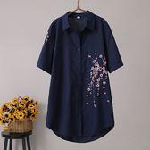 櫻花刺繡長版襯衫上衣-多尺碼 獨具衣格