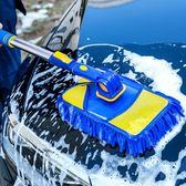 洗車拖把專用汽車洗車刷子長柄伸縮式純棉多功能軟毛擦車刷車工具igo 晴天時尚館