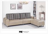 【MK億騰傢俱】BS132-03大叮噹台疆鱷紋皮L型沙發