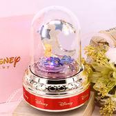 迪士尼系列金飾-黃金水晶音樂盒-星夢維尼款