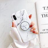 iphonex手機殼 冷淡風大理石紋蘋果個性防摔外殼 ZB836『時尚玩家』