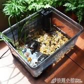 烏龜缸水陸缸帶曬台塑料透明小中型巴西草龜鱷龜別墅養龜的專用缸ATF 格蘭小舖