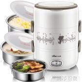 電熱飯盒 小熊保溫飯盒可插電加熱飯盒熱飯神器自動蒸煮電熱飯盒三層大容量 JD 下標免運