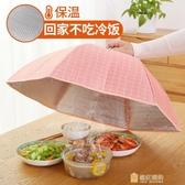 保溫菜罩大號飯桌蓋菜罩餐桌罩飯菜罩圓形防塵可折疊餐蓋罩子碗罩wy 快速出貨