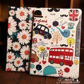 平板皮套 蘋果ipad mini2保護套mini3個性平板電腦迷你mini1韓卡通浮雕皮套  提拉米蘇