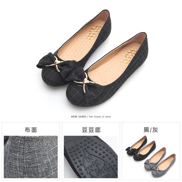 [Here Shoes]MIT台灣製 氣質簡約方格布面 愛心蝴蝶結 娃娃鞋 豆豆底 圓頭包鞋  2色─KT8677