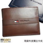 【Tommy】Tommy Hilfiger 男皮夾 短夾 牛皮夾 中標設計  多卡夾 獨立卡夾 大鈔夾 品牌盒裝/棕色