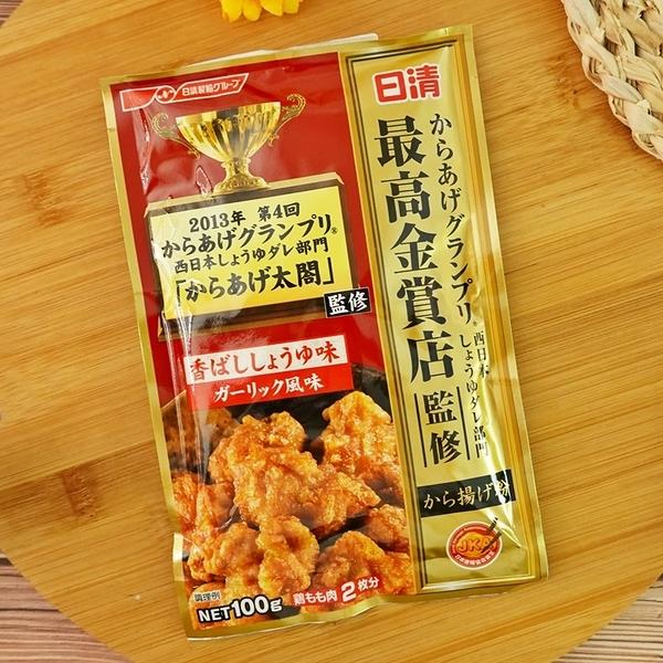 日清金賞炸雞粉-蒜味 100g【4902110316155】(廚房美味)