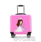 兒童拉桿箱18寸萬向輪純色行李箱贈品旅行箱圖案 『洛小仙女鞋』