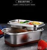 保溫便當盒金鑰匙304不銹鋼打飯飯盒上班族食堂保溫分格餐盤分隔型 快速出貨