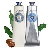 L OCCITANE 乳油木密集修護手膜霜150ml+乳油木護手霜150ml