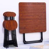 折疊桌餐桌吃飯桌子家用小戶型簡約大方桌簡易四方可烤火架正方形【美物居家館】