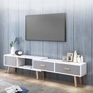 電視櫃(伸縮範圍133-200cm) 組合收納櫃 電視櫃 視聽櫃【Y10083】快樂生活網