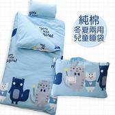 R.Q.POLO 純棉兒童睡袋-喵國度 (冬夏兩用鋪棉書包睡袋 4.5X5尺)