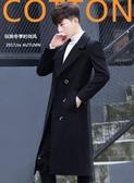 西裝男 男士風衣長款過膝秋冬季修身韓版帥氣潮流中長款呢子外套【免運】