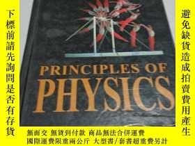 二手書博民逛書店PRINCIPLES罕見OF PHYSICS(外文)Y21282