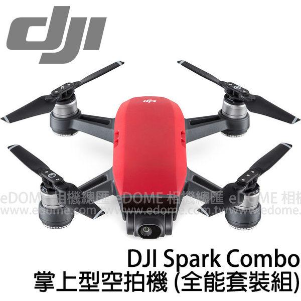 DJI 大疆 曉 Spark Combo 全能套裝組 紅色 荔枝紅 掌上型空拍機 (24期0利率 免運 公司貨)航拍器 無人機