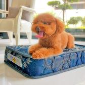 【凱蕾絲帝】大中型寵物專用獨立筒彈簧床墊(60*90*11cm)