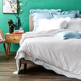 (組)艾薇菈埃及棉素色床被組雙人羽白 二入組