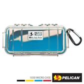 美國 PELICAN 派力肯 塘鵝 1030 Micro Case 微型防水氣密箱 透明 藍色 公司貨