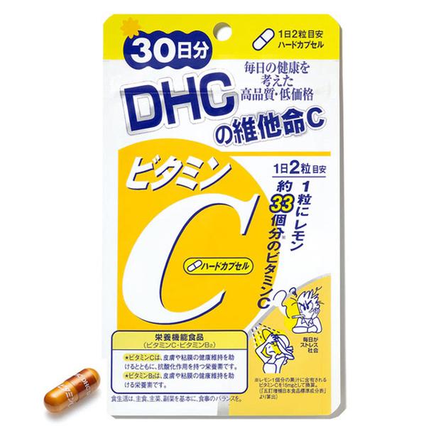 DHC維他命C