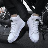 秋冬季高筒板鞋韓版潮流男士休閒潮鞋高邦帆布鞋加絨棉鞋小白男鞋 衣櫥秘密