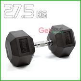 六角包膠啞鈴27.5公斤(27.5kg/舉重/深蹲/重量訓練/伏地挺身器/肌力訓練/二頭肌/胸肌)