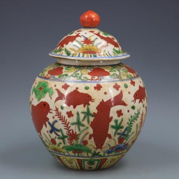 明嘉靖青花五彩魚藻紋蓋罐仿古老貨瓷器家居裝飾擺件古董古玩收藏1入
