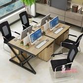 辦公桌 職員辦公桌簡約現代4/6人位辦公家具電腦桌椅組合工作位屏風隔斷T 多色