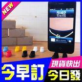 [全館5折-現貨] 防塵塞 蘋果 iphone 4 4s 矽膠 新款 塑膠 手機 可愛 創意 鞋子 數據口 充電口防塵塞