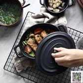 陶瓷烘焙烤碗 西式焗飯碗 歐式家用烤盤帶蓋湯碗