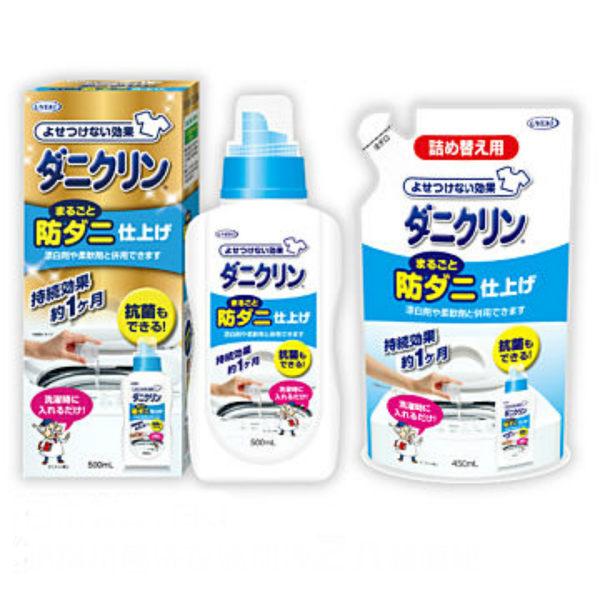 【超殺組合價】日本UYEKI 防蹣洗衣添加液500mlX1+補充包450mlX1