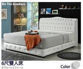 【德泰傢俱工廠】9917型6尺床架 家具