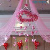 雙十二狂歡結婚用品婚房布置臥室拉花新房花球【洛麗的雜貨鋪】