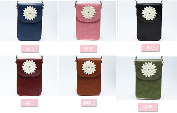 太陽花朵手機袋 多功能斜背包 零錢包 可觸屏手機包 收納斜跨包 少女款小包包 六吋以下 通用款