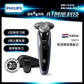 [V型超效刀網,乾濕兩用]飛利浦 S9111頂級乾濕兩用三刀頭電鬍刀 荷蘭製