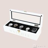 手錶飾品收納盒手鐲手鐲文玩收藏盒包絨手錶盒  YXS娜娜小屋