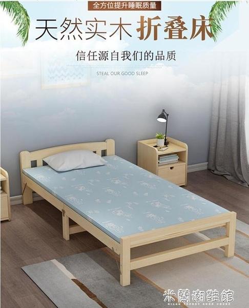 折疊床 實木可折疊床單人床家用成人簡易出租房兒童小床雙人辦公室午休床 快速出貨YYJ