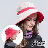 PolarStar 抗UV雙面遮陽帽 女『米白』P16510 抗UV帽│登山帽│遮陽帽│圓盤帽│釣魚帽│防曬帽
