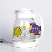 冷水壺 泡茶壺 冷水壺玻璃耐高溫涼水壺家用泡茶壺大容量涼白開水杯套裝大號扎壺