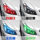 車燈噴膜大燈膜車燈貼膜可撕汽車輪轂噴膜尾燈噴膜可撕噴漆改色膜 可可鞋櫃