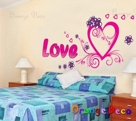 壁貼【橘果設計】LOVE愛心 DIY組合壁貼/牆貼/壁紙/客廳臥室浴室幼稚園室內設計裝潢