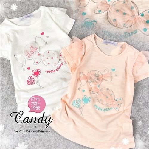 大童可~夢幻甜心糖果短袖上衣-2色(310321)【水娃娃時尚童裝】